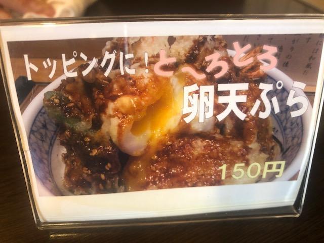 f:id:yasukuratonio:20200405164409j:plain