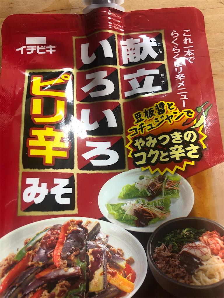 f:id:yasukuratonio:20200424131539j:image