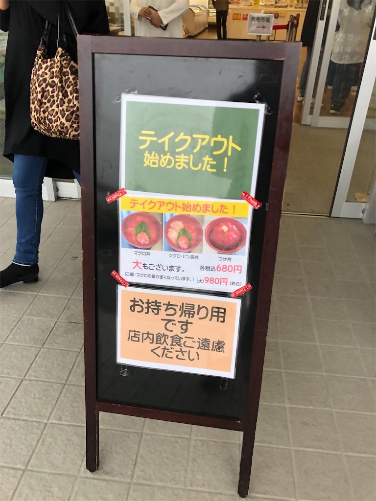 f:id:yasukuratonio:20200507223149j:image