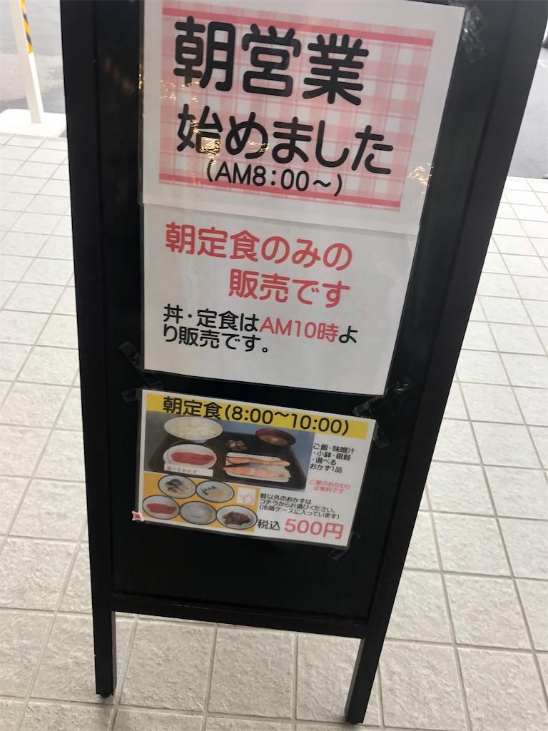 f:id:yasukuratonio:20200507225121j:plain