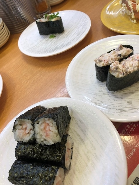 f:id:yasukuratonio:20200517062754j:plain