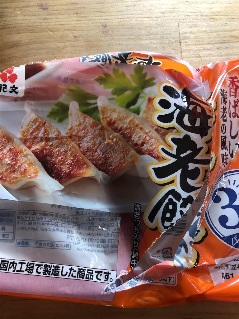 f:id:yasukuratonio:20200531082903j:image