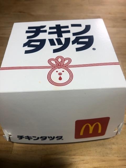 f:id:yasukuratonio:20200607120022j:plain