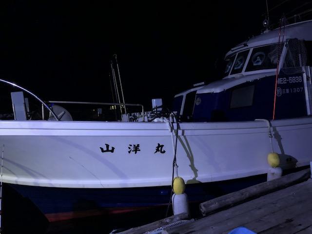 f:id:yasukuratonio:20200625143939j:plain