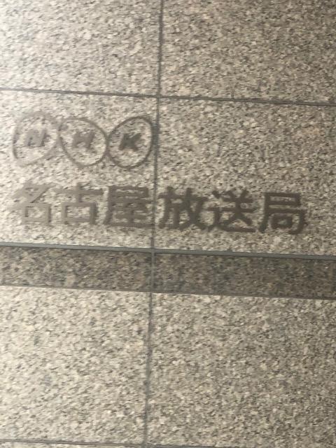 f:id:yasukuratonio:20200627202138j:plain