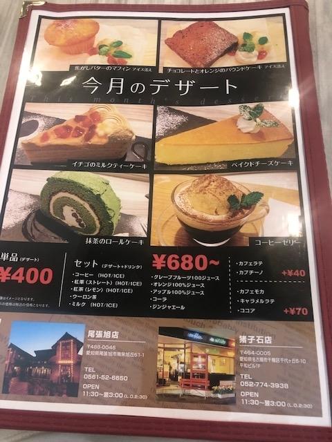 f:id:yasukuratonio:20200627203415j:plain