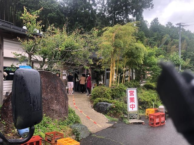 f:id:yasukuratonio:20200707003204j:plain