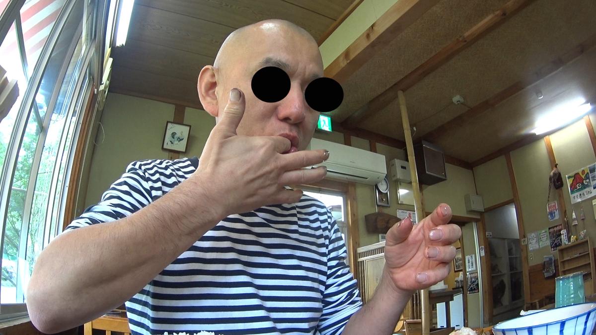 f:id:yasukuratonio:20200707010147j:plain