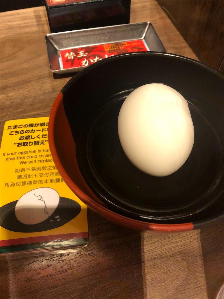 f:id:yasukuratonio:20200715025020j:image