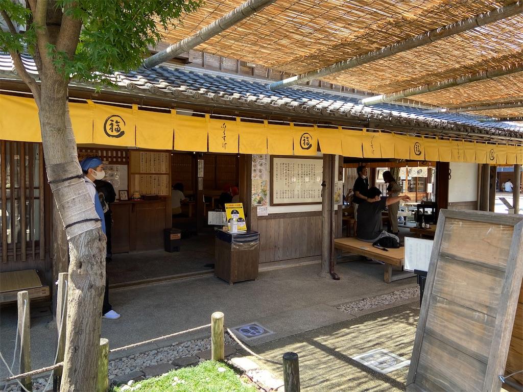 f:id:yasukuratonio:20200812130522j:image