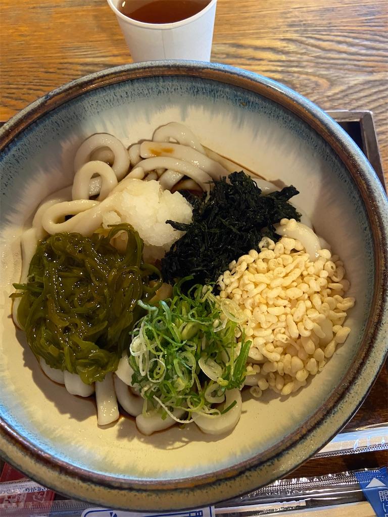 f:id:yasukuratonio:20200812130918j:image