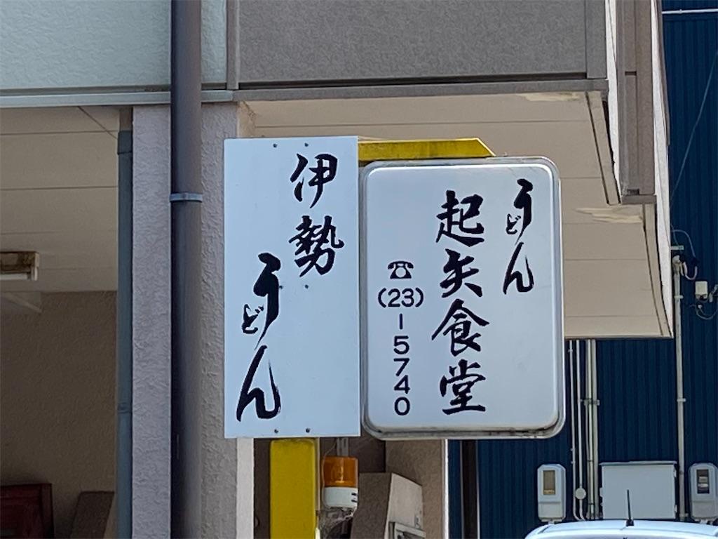 f:id:yasukuratonio:20200815032848j:image