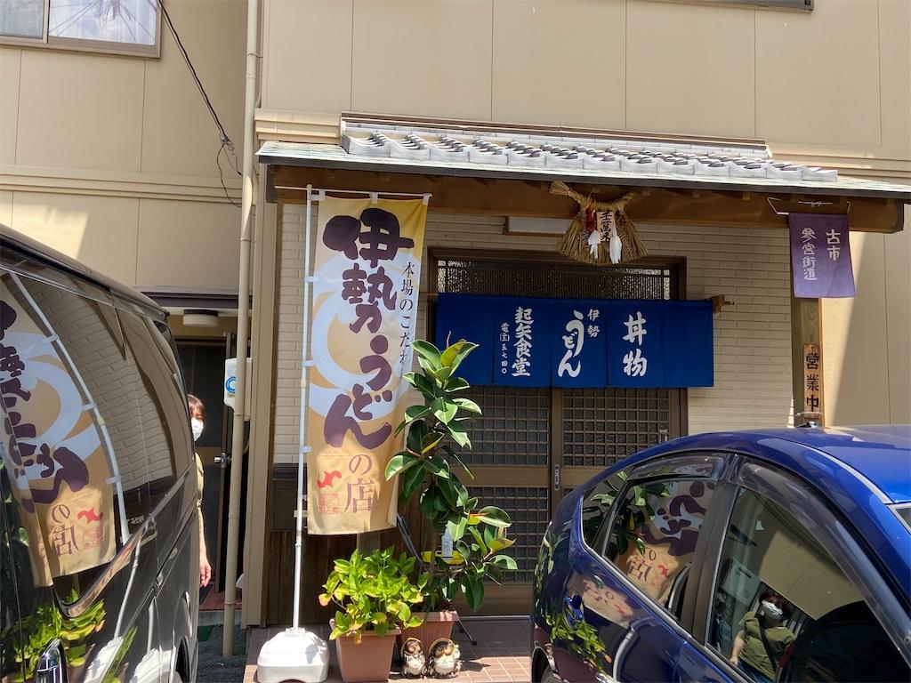 f:id:yasukuratonio:20200815032911j:image