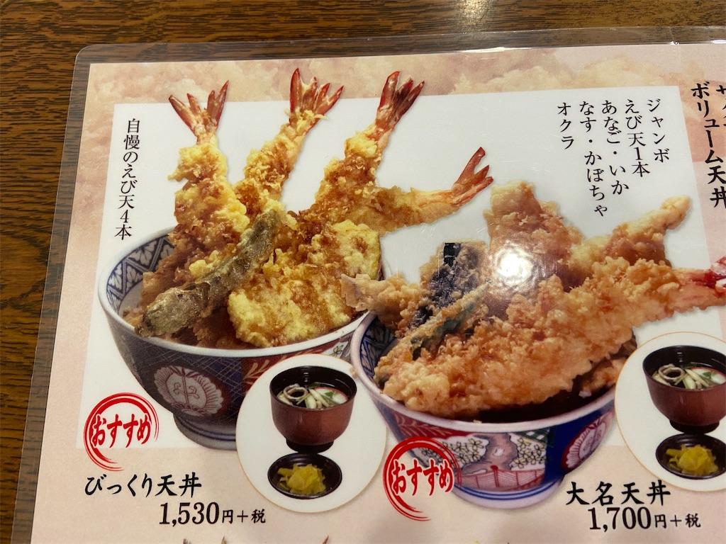 f:id:yasukuratonio:20200817063559j:image