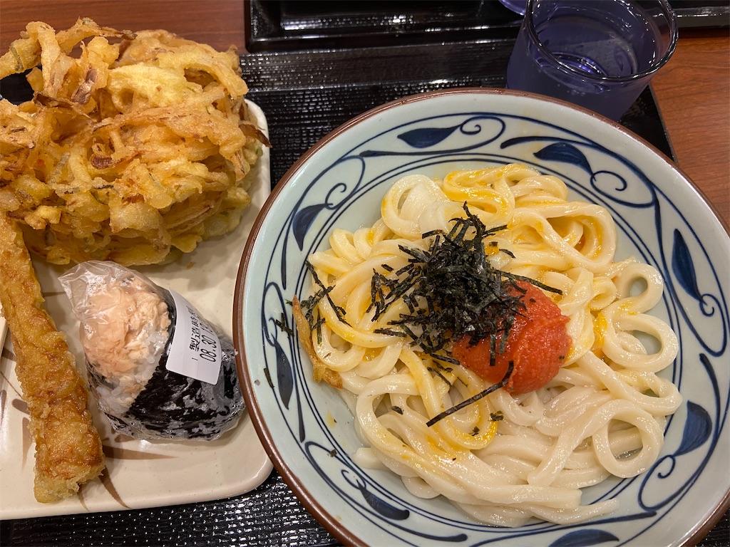 f:id:yasukuratonio:20200831125417j:image