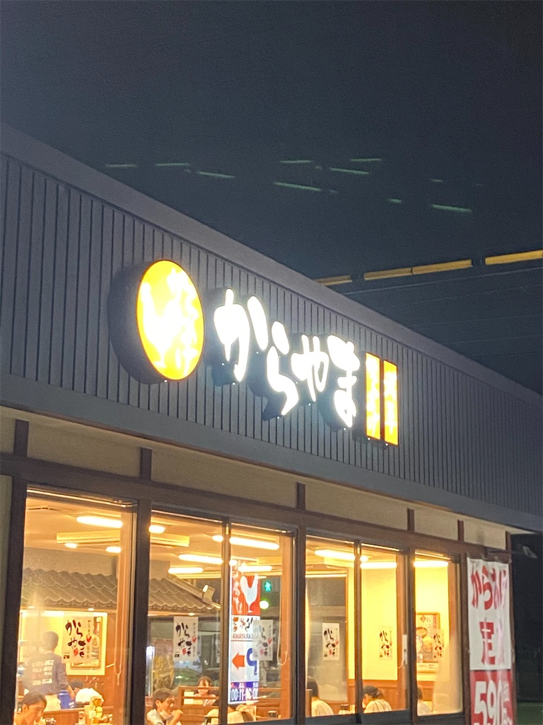 f:id:yasukuratonio:20200901124054j:image