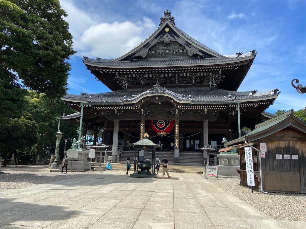 f:id:yasukuratonio:20200916124624j:image