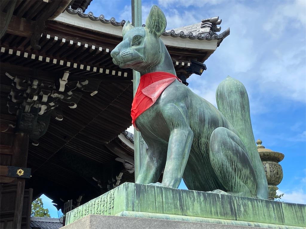 f:id:yasukuratonio:20200916124726j:image
