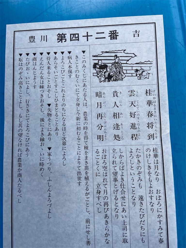 f:id:yasukuratonio:20200916125319j:image