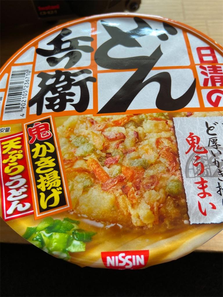 f:id:yasukuratonio:20200930131141j:image