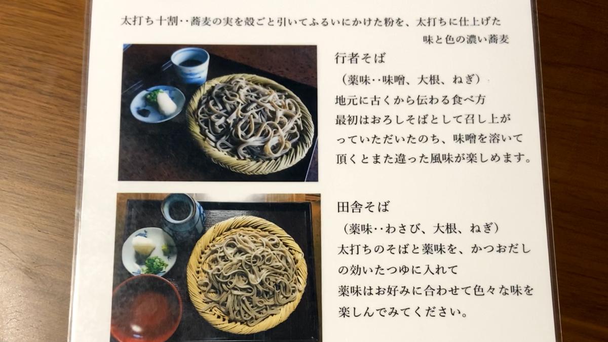 f:id:yasukuratonio:20201004103740j:plain