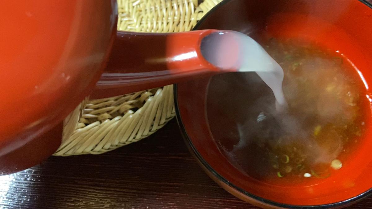 f:id:yasukuratonio:20201004104225j:plain