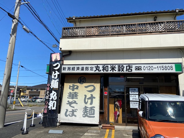 f:id:yasukuratonio:20201007065317j:plain