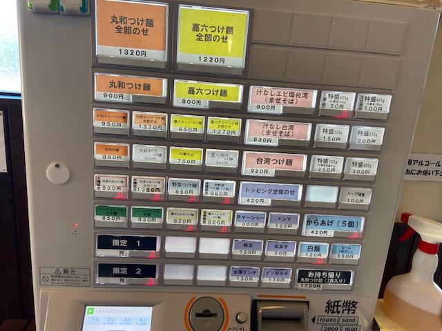 f:id:yasukuratonio:20201007065524j:plain