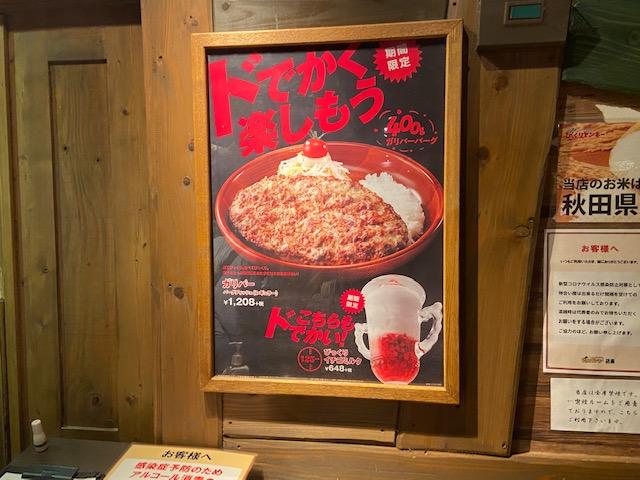 f:id:yasukuratonio:20201007232054j:plain