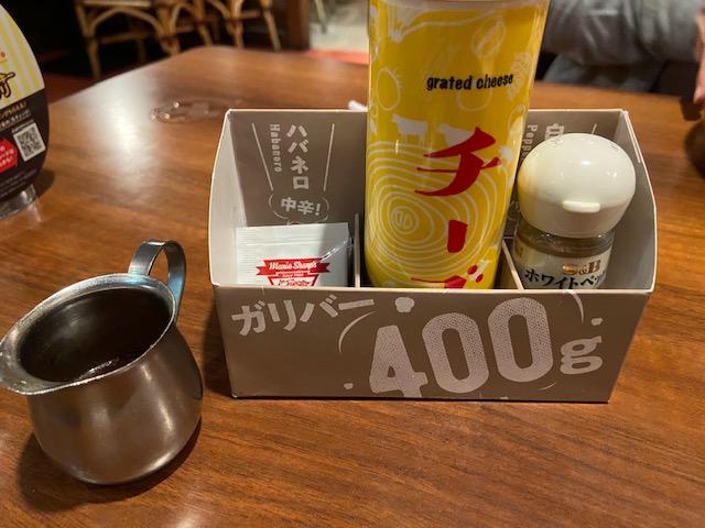 f:id:yasukuratonio:20201007232814j:plain