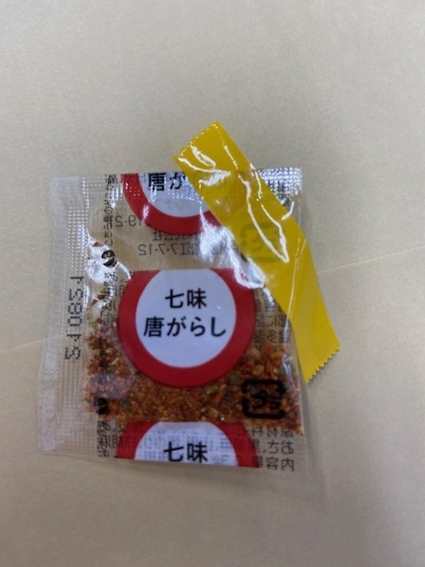 f:id:yasukuratonio:20201012064258j:plain