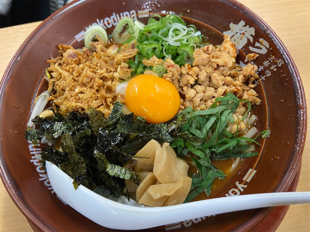 f:id:yasukuratonio:20201013125310j:image