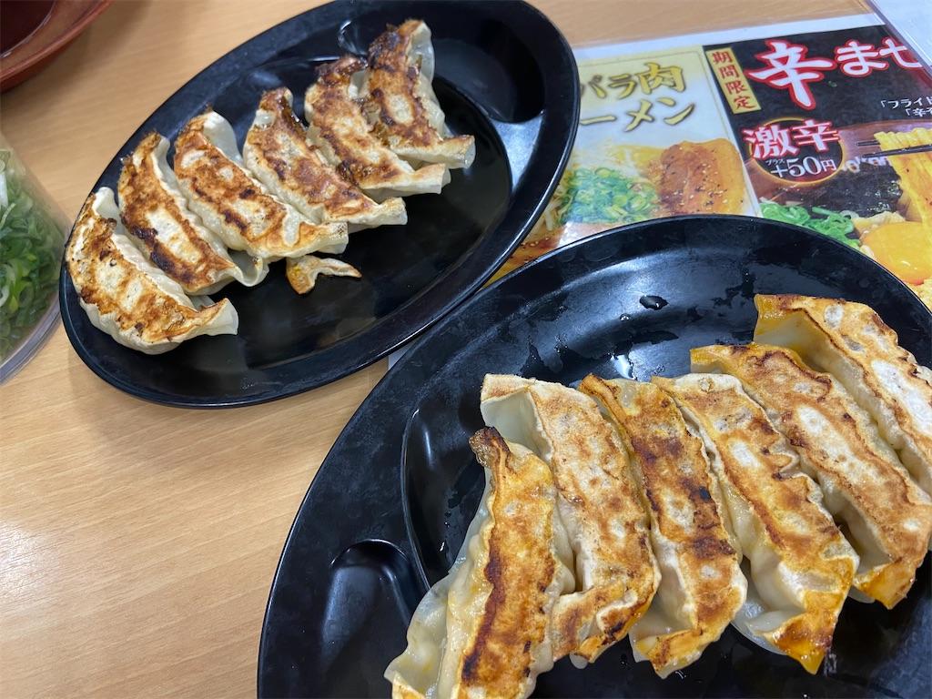 f:id:yasukuratonio:20201013125603j:image