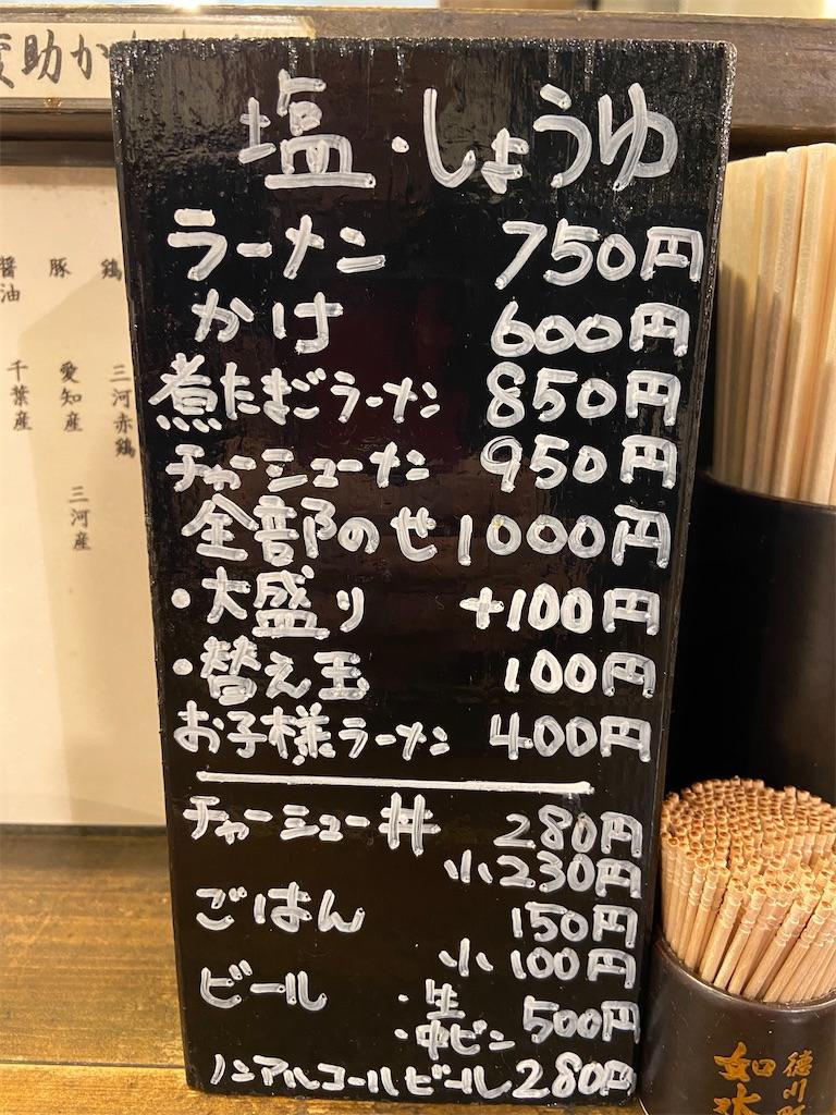 f:id:yasukuratonio:20201014125611j:image