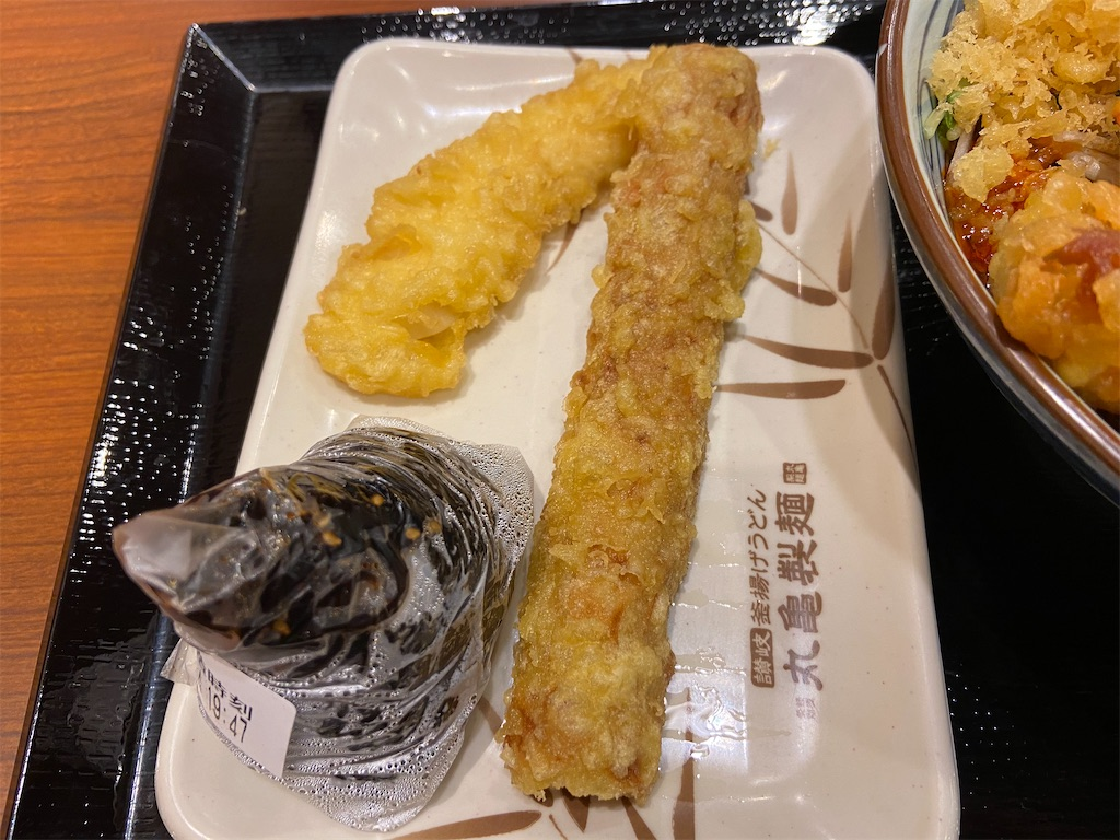 f:id:yasukuratonio:20201016130154j:image