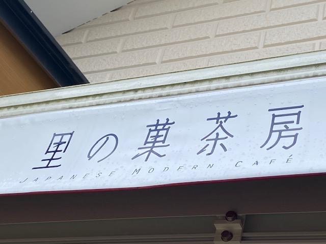 f:id:yasukuratonio:20201019212604j:plain
