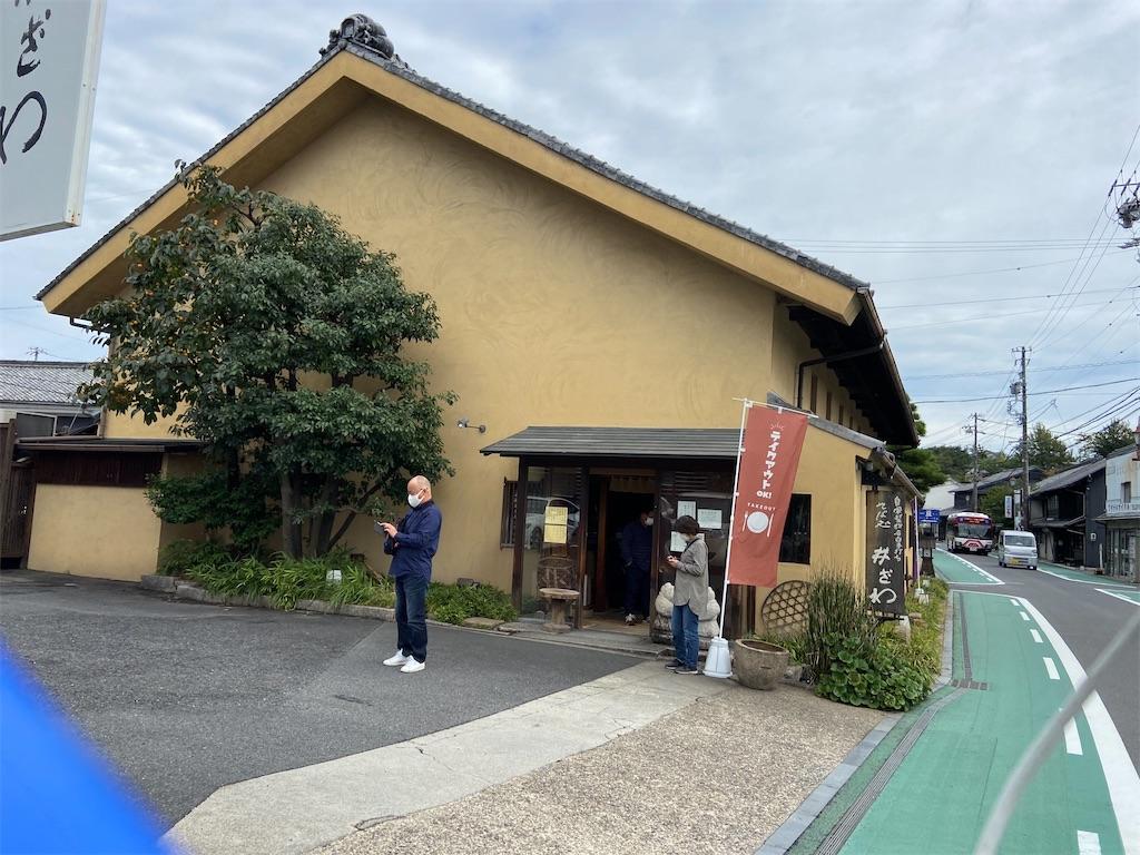 f:id:yasukuratonio:20201020125617j:image