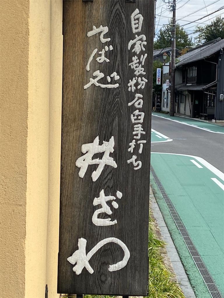 f:id:yasukuratonio:20201020125638j:image