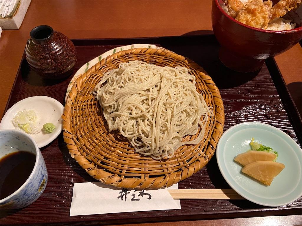 f:id:yasukuratonio:20201021054902j:image