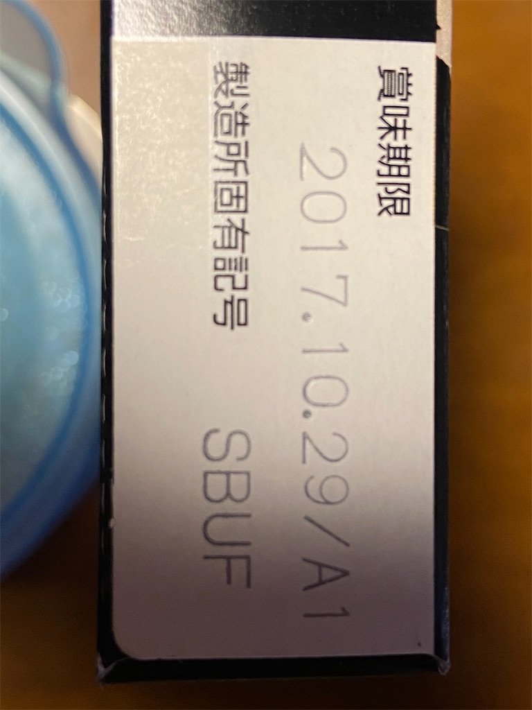 f:id:yasukuratonio:20201022195650j:image