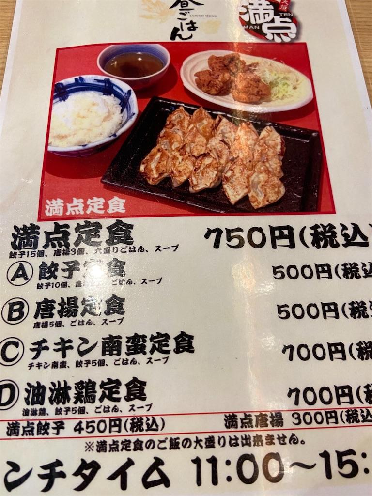f:id:yasukuratonio:20201026130701j:image