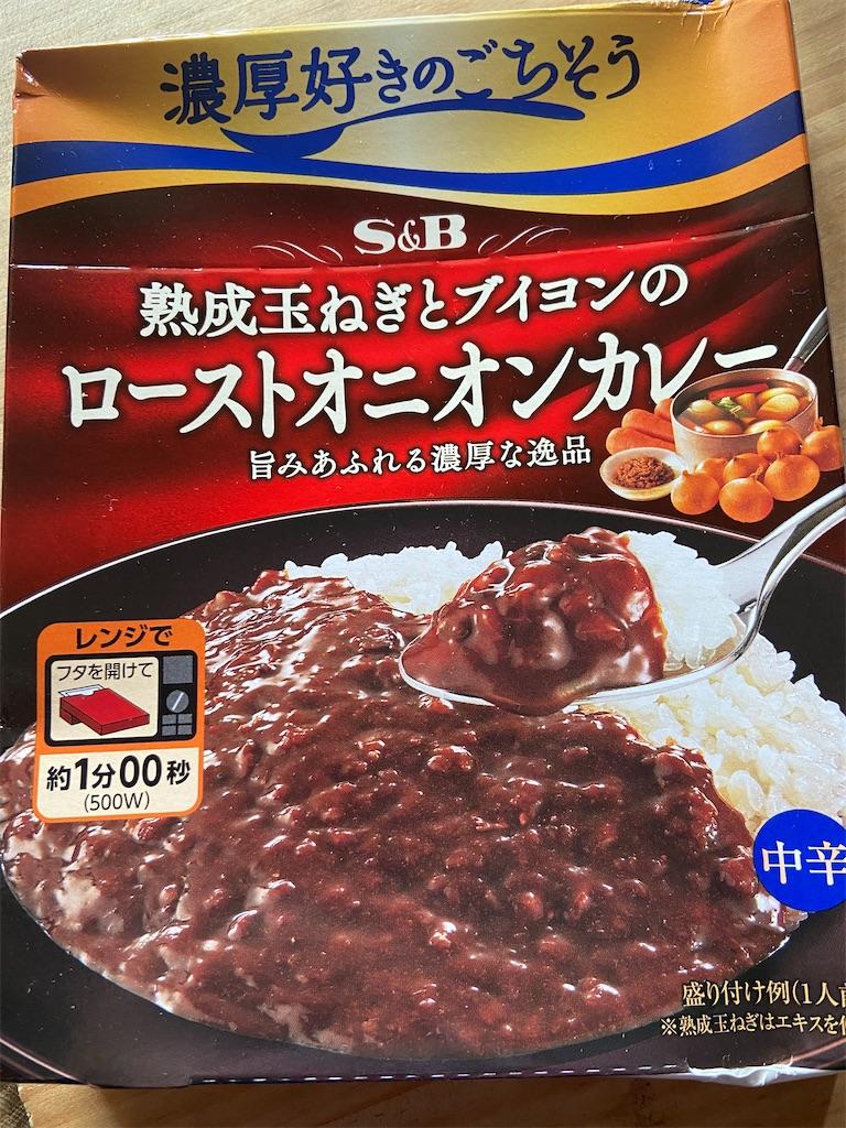 f:id:yasukuratonio:20201116124942j:image