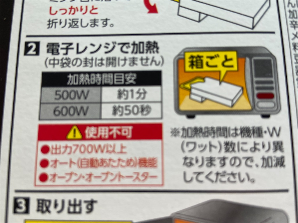 f:id:yasukuratonio:20201116125408j:image
