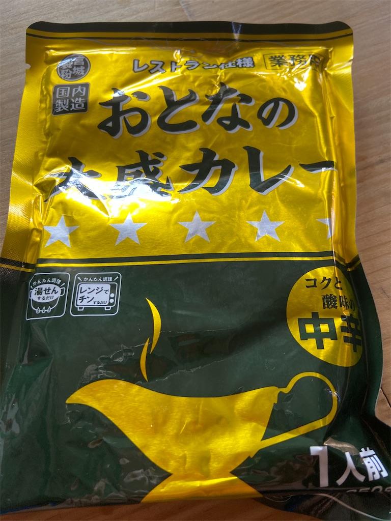 f:id:yasukuratonio:20201206122015j:image