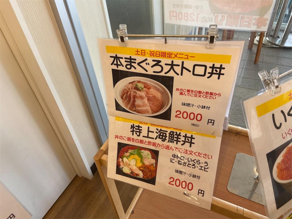f:id:yasukuratonio:20201214130525j:image