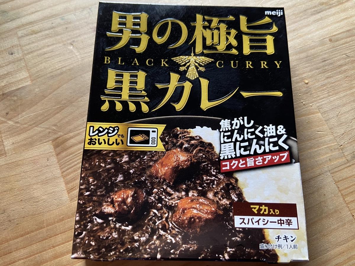 f:id:yasukuratonio:20201221005922j:plain