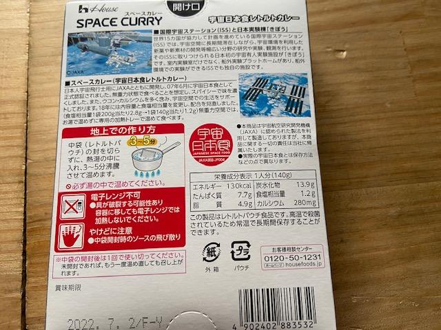 f:id:yasukuratonio:20201227043635j:plain