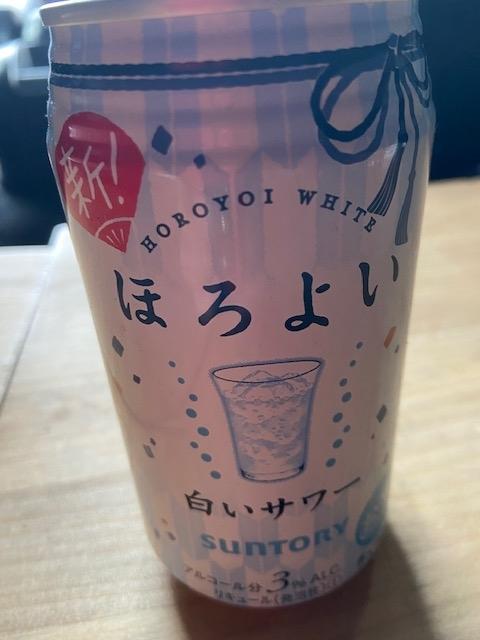 f:id:yasukuratonio:20201227044130j:plain