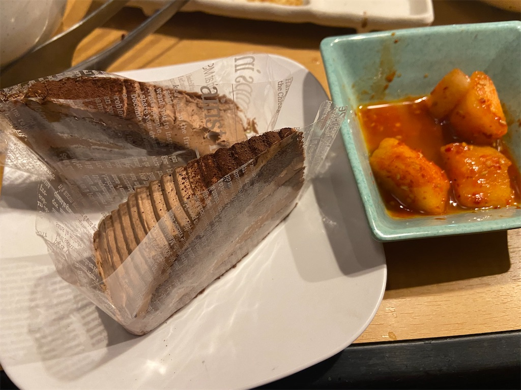 f:id:yasukuratonio:20210106071704j:image