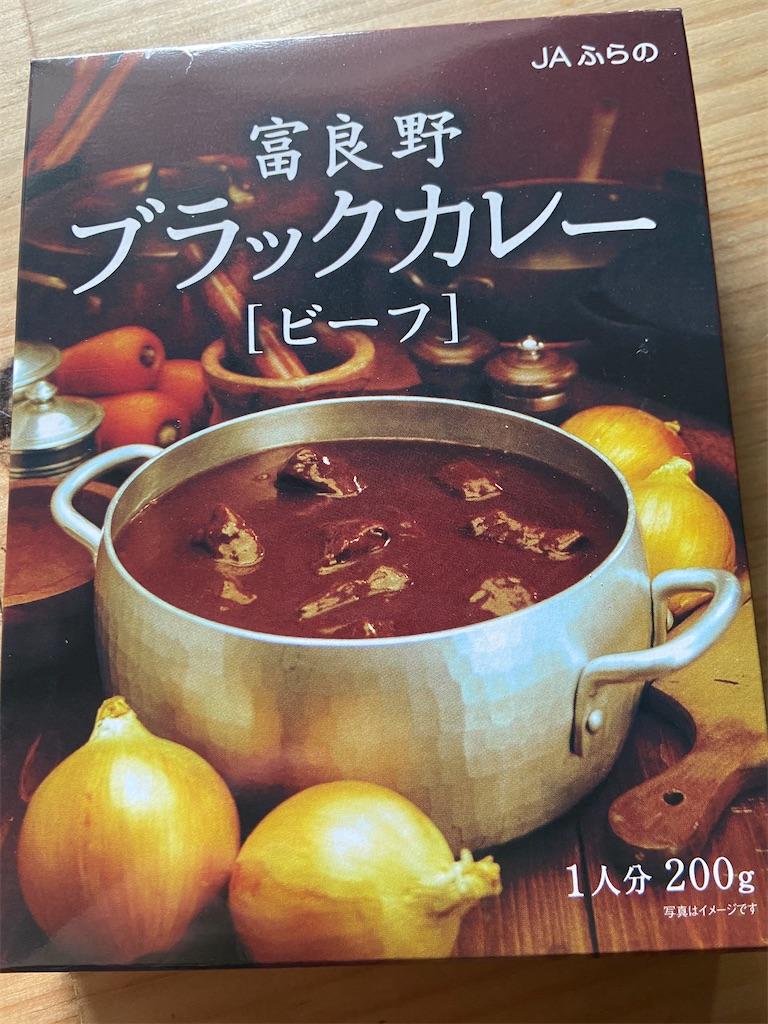 f:id:yasukuratonio:20210119215146j:image